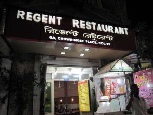 Regent Restaurant, Calcutta